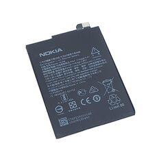 Pin Nokia 2 2017, HE338 4000mAh