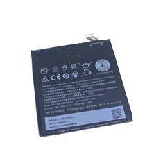 Pin HTC Desire 10 Pro, B2PS5100, 3000mAh
