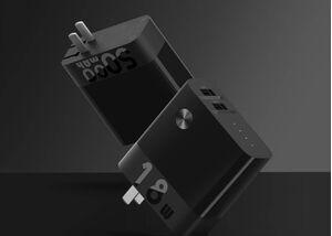 Xiaomi lộ diện củ sạc tích hợp pin dự phòng dung lượng 5000mAh, hỗ trợ sạc nhanh 18W, giá rẻ chỉ 450.000 đồng