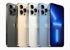 iPhone 13 Series cập nhật loạt tính năng mới, màn hình 120Hz, cải tiến cụm camera, bộ nhớ trong lên tới 1TB