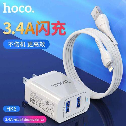 Bộ sạc nhanh 2 cổng Hoco HK6 (Type-C, Lightning)